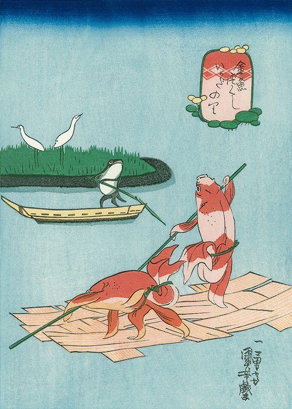 Kuniyoshi Utagawa/kingyodukushi-Ikadanori