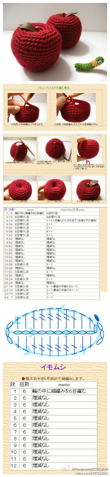 Manzana tejida  Woven apple  http://www.duitang.com/people/mblog/28327015/detail/