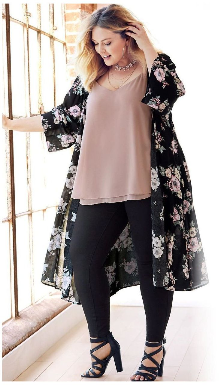 Modest Work Outfits, Summer Work Outfits, Curvy Outfits, Fashion Outfits, Womens Fashion, Work Dresses, Kimono Fashion, Casual Outfits, Halter Dresses
