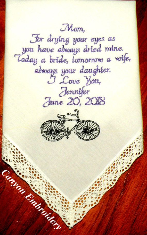 Bike Wedding Theme Bike Theme Embroidered by CanyonEmbroidery