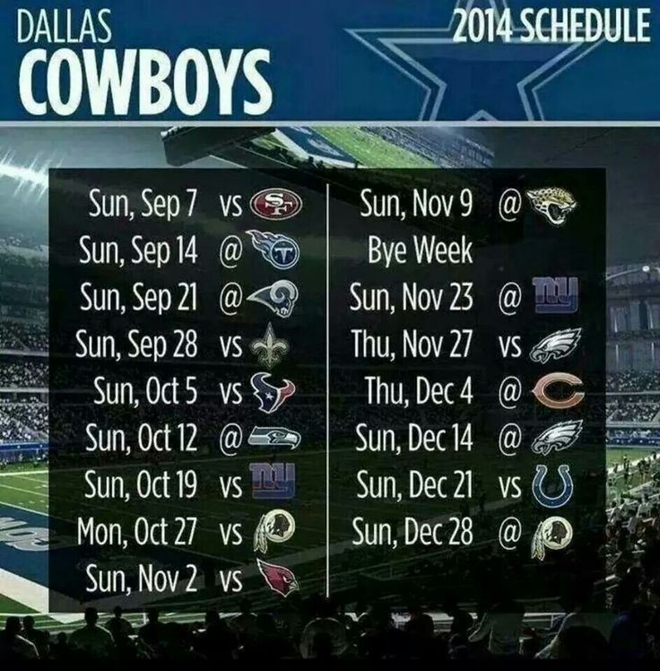 dallas cowboys schedule 2014 - photo #17