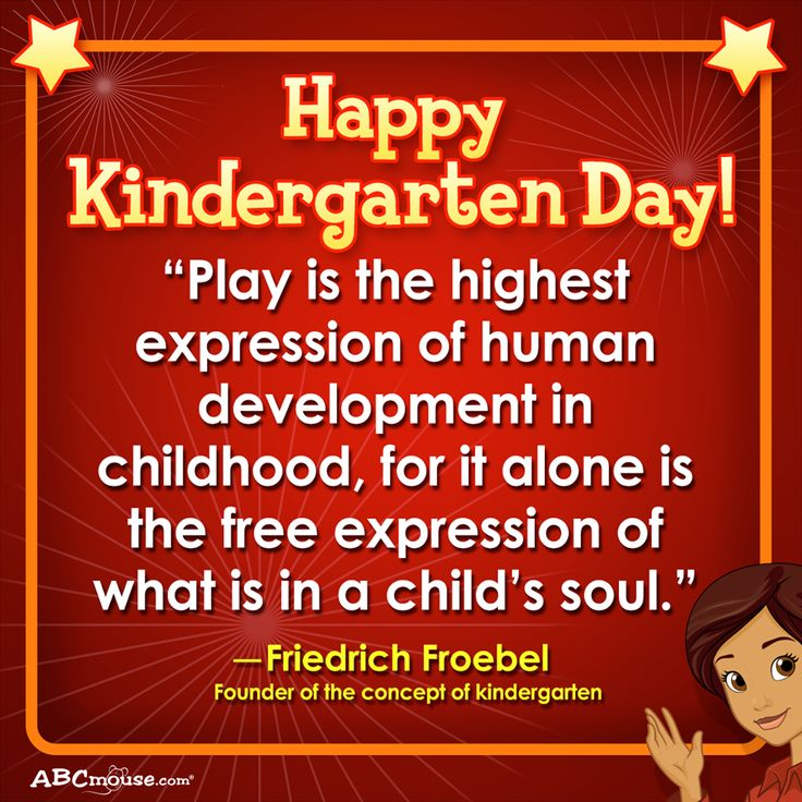 Happy Kindergarten Day! by KinderLit Kindergarten, Human