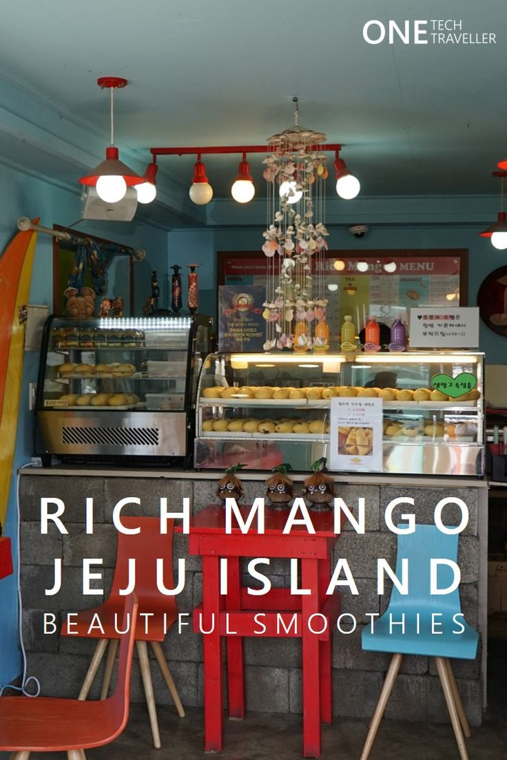 Rich Mango Jeju Island was one of our first stops, brightening up the gloomy evening before.  #korea #southkorea #mango #beach #island