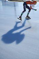 ISU Junior World Cup Speed Skating on Stegny Ice Track on February 14, 2015