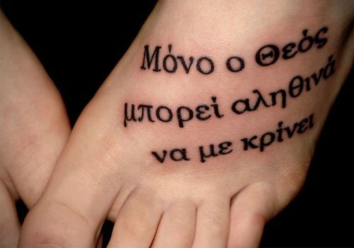 Quote TattooTattoo Ideas, Quotes Tattoo, Feet Tattoo, Quote Tattoos, Things Tattoo, Tattoo Art, Foot Tattoo Quotes, Amazing Tattoo, Greek Tattoo