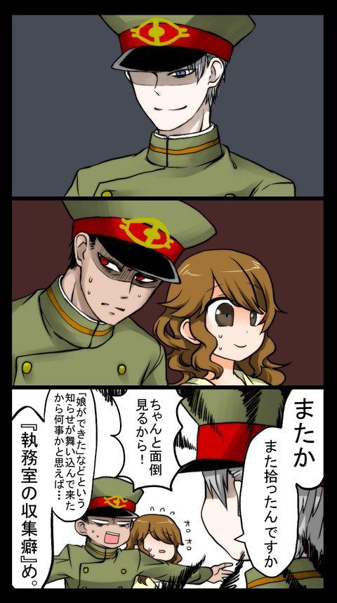 「ごくとじへん にぎやかしつむしつ」/「sekisin997/1000」の漫画 [pixiv]