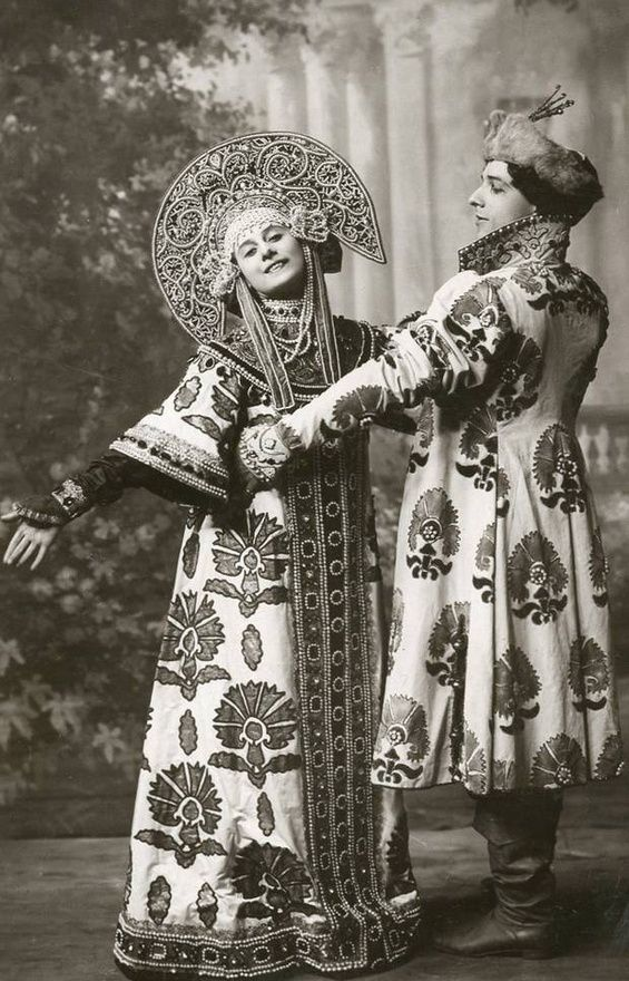 AP Russian Dance 1910
