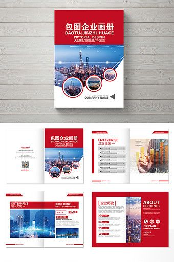 High-end atmospheric financial real estate technology Brochure design#pikbest#templates