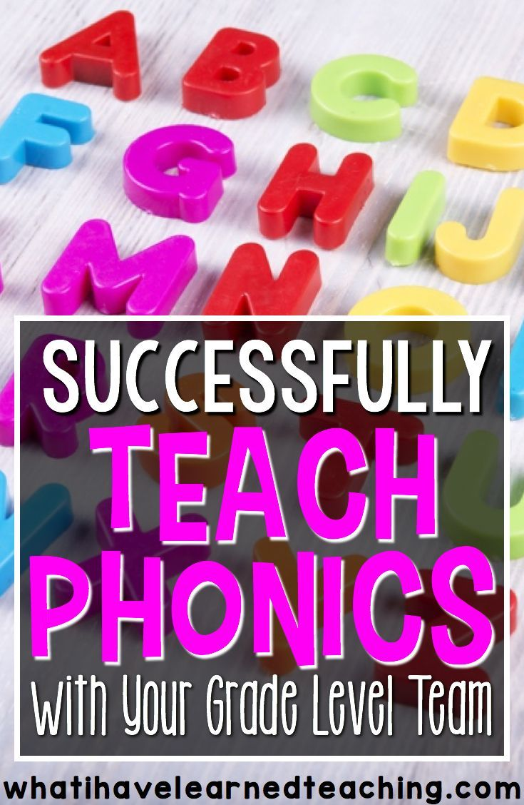 Teaching with a grade level team is hard! How do you make sure that you're working together and the all the students are getting what they need? Here are some tips to successfully teaching phonics while working with your grade level team.
