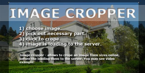 Review Image Cropper & Uploader jQuery Pluginonline after you search a lot for where to buy