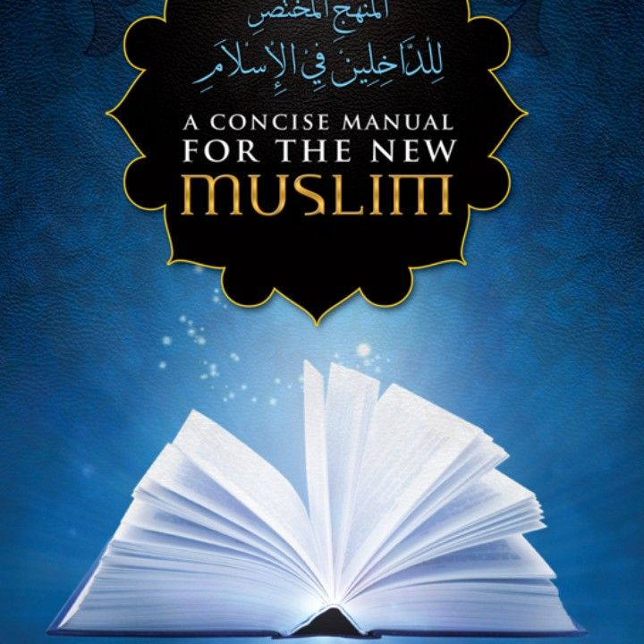 A Concise Manual For The New Muslim from Salafy Ink Publications for $7 on Square Market