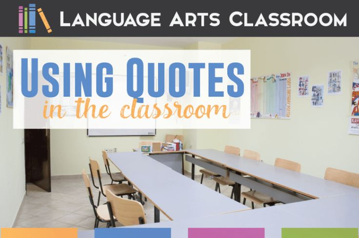 5 Reasons To Use Quotes As Classroom Decor