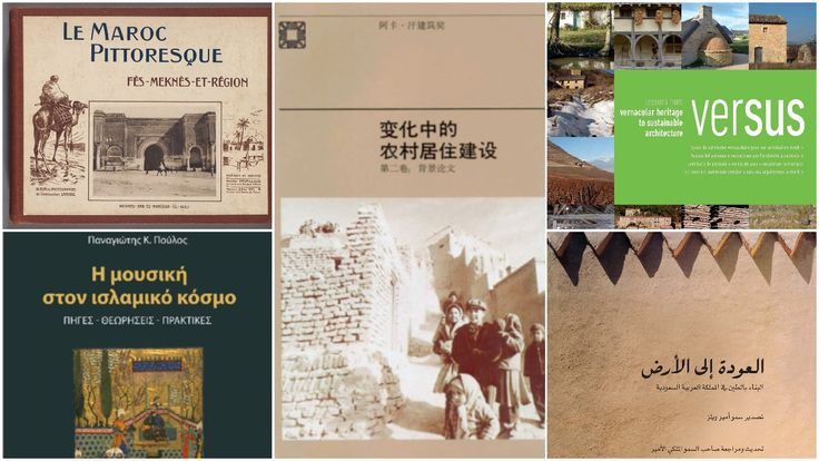 It's International Mother Language Day! Archnet has a multilingual collection of publications.
