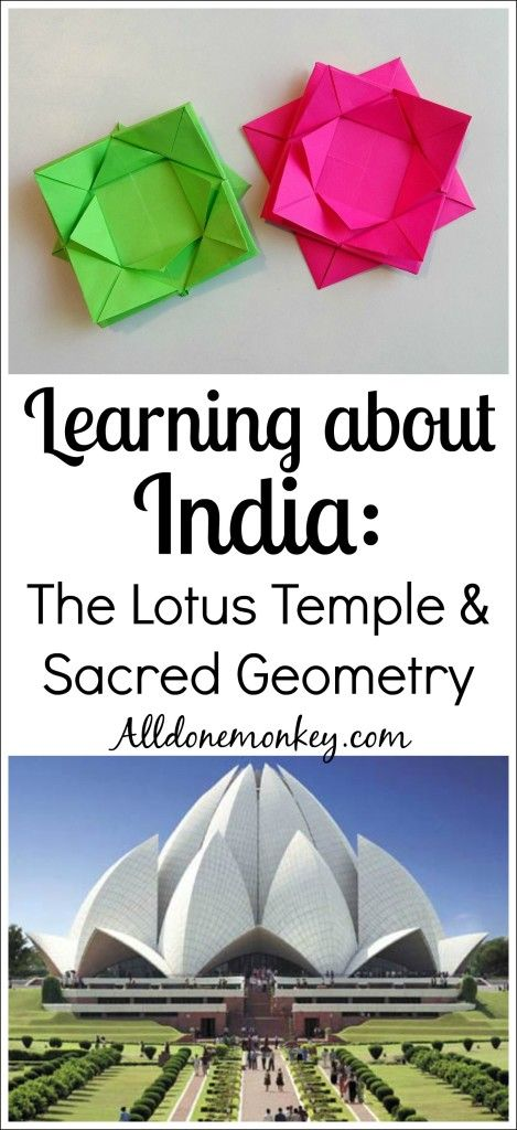 Explore the beautiful Lotus Temple of India, including a discussion of sacred geometry, the symbolism of the lotus flower, and an origami craft!