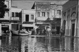 The aftermath of the Tsunami in Karpathos February 9 , 1948