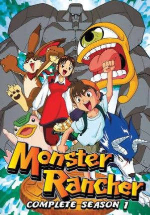 Monster Rancher DVD Complete Season 1 (D)