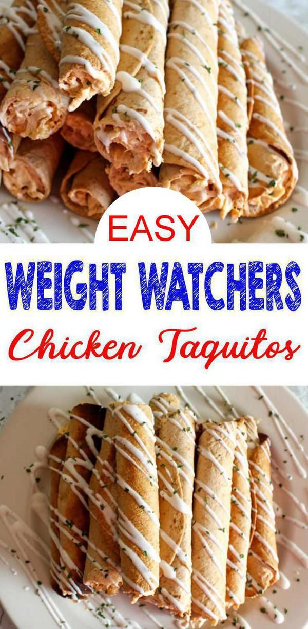 Weight Watcher Chicken Taquitos – EASY Weight Watcher Chicken Taquitos Recipe – BEST Dinner, BEST Appetizer – Snack or Parties! Weight Watchers smart points included for this easy Weight Watchers recipe. Great for football party food, Superbowl Weight Watchers food. Check out these yummy Chicken Taquitos tasty for dipping in your favorite Weight Watchers sauce – ranch!