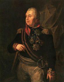 Mikhail Kutuzov (1745-1813)........ (Prince Mikhail Illarionovich Golenischev-Kutuzov) Russian Field Marshall