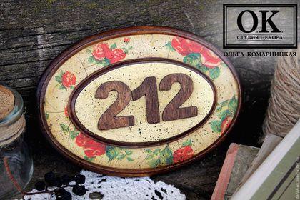 Номерок на дверь `Домик в саду`. Номер для квартиры или дома. Декупаж. Студия декора О. К. Ольга Комарницкая