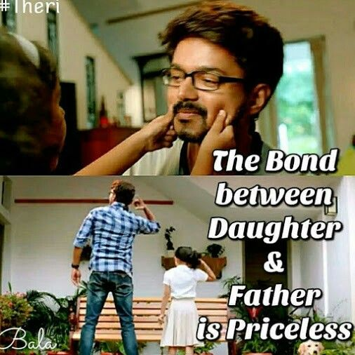 53 Best Theri Images On Pinterest