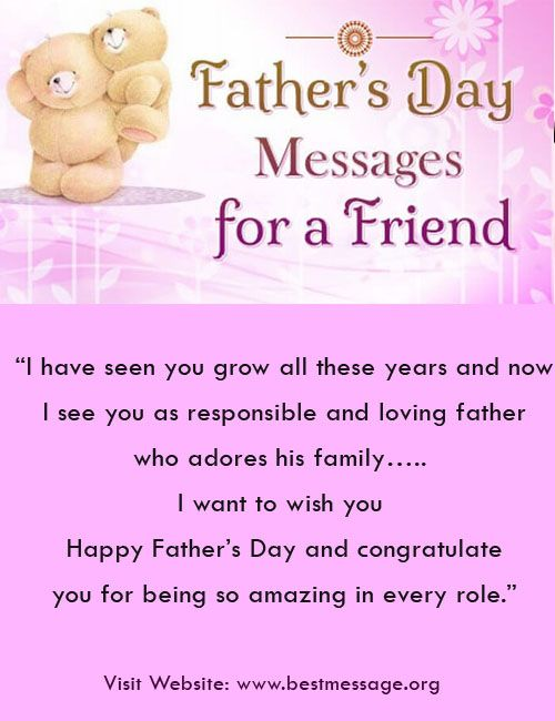 Wish your friend Happy Fathers Day using beautiful text messages. Use these lovely fathers day messages to send warm wishes to your buddy for being an amazing dad. #fathersdaymessages #fathersdaywishes