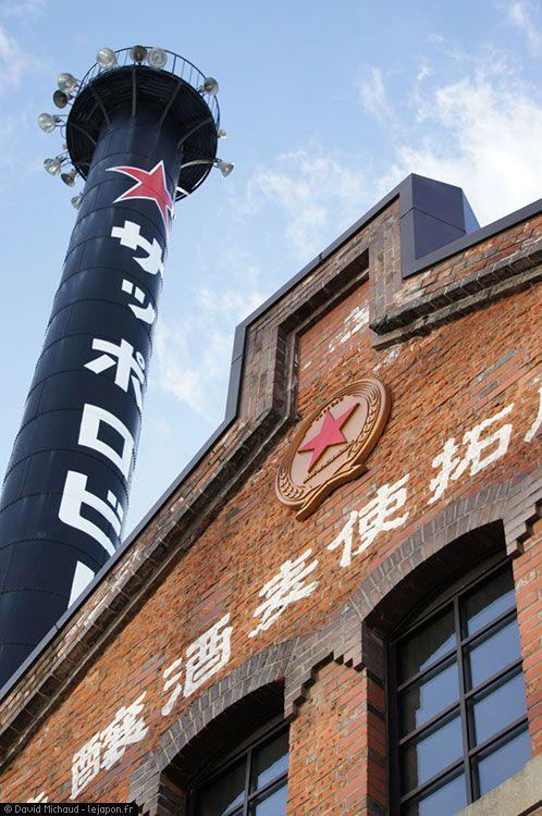 Sapporo Beer Museum - Sapporo, Hokkaido