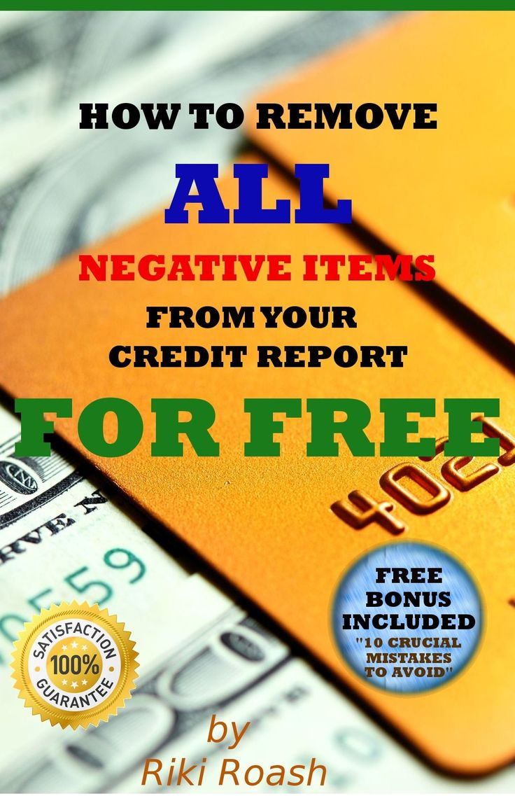 How to remove all negative items from your credit report amazon kindle store