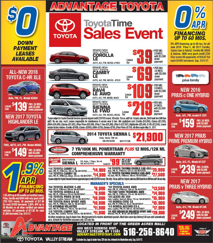 Tested. Trusted. Toyota. These insane purchase and lease specials are only being offered through 05/31/17, so get 'em while you can! Let's Go Places.