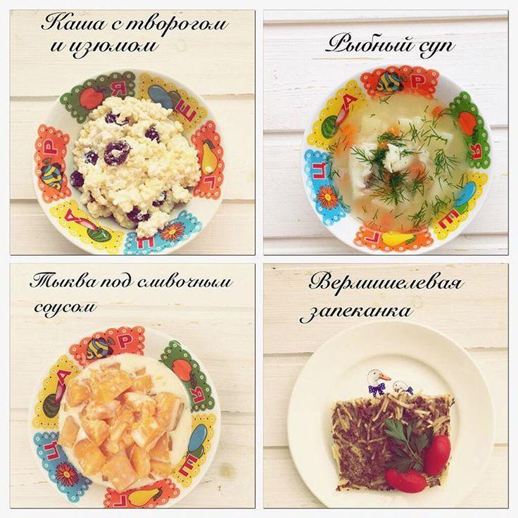 варианты меню правильного питания для похудения мужчин