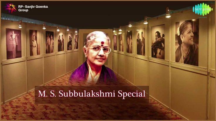 Evergreen Hit songs of MS Subbulakshmi | Jukebox | MS Subbulakshmi Carnatic Music