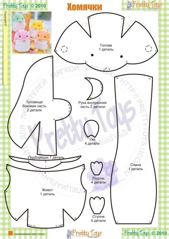 stuffed animal templates free - sweet potato biscuits recipe patterns animals and
