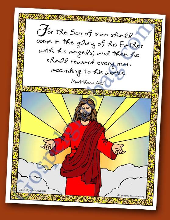"""$0.75 - Jesus Christ's Second Coming: Scripture Poster, Matthew 16:27, LDS Lesson Activity for: Primary, Youth, and Family Home Evening, """"For the Son of man shall come . . ."""", gospelgrabbag.com"""