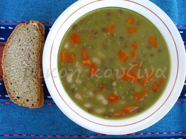 μικρή κουζίνα: Σούπα πολυσπόρια (μπουρμπουρέλια, πανσπερμία)