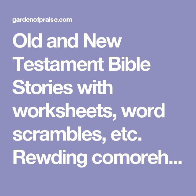 Old and New Testament Bible Stories with worksheets, word scrambles, etc. Rewding comorehension