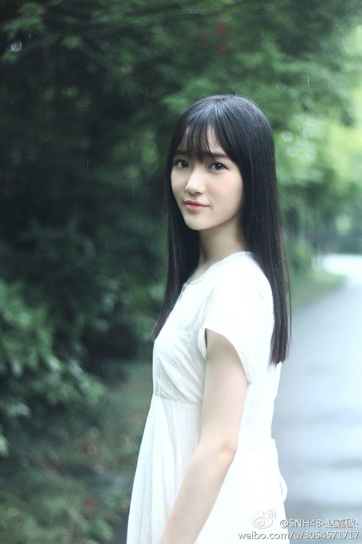 Zhao Jiamin chinese girl
