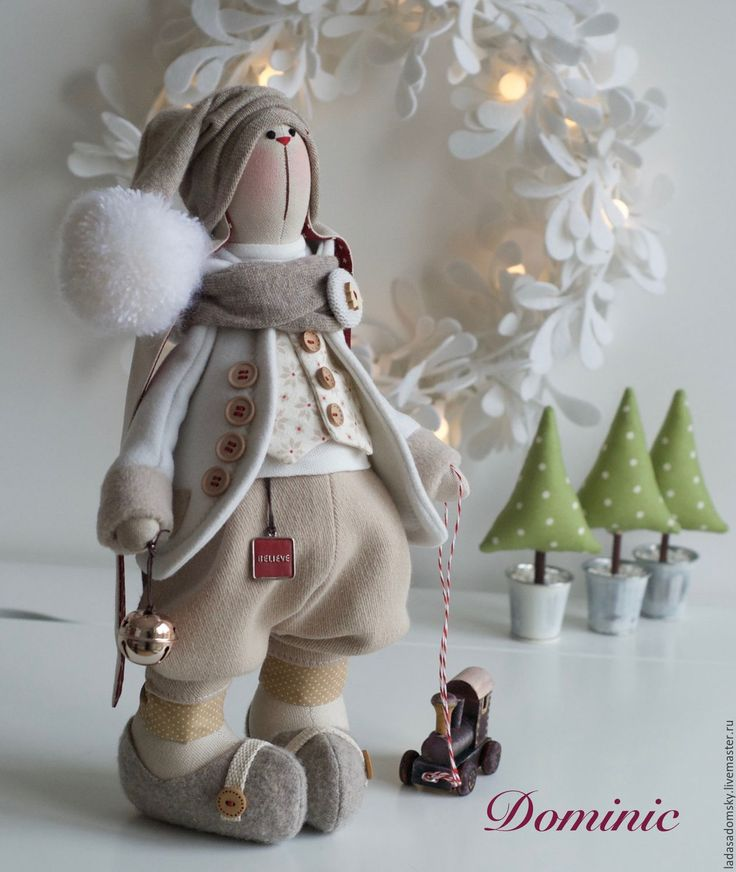 Купить Зимний зайчик Доминик - текстильная игрушка 39 см - бежевый, сливочный цвет