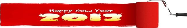 Χρόνια πολλά, με υγεία, τις ευχές μας για ένα καλύτερο και πιο ανθρώπινο νέα χρόνο