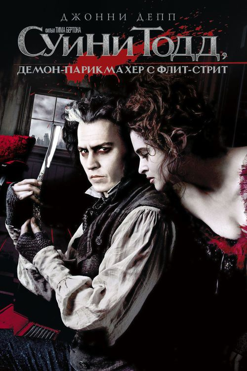 Watch Sweeney Todd: The Demon Barber of Fleet Street Full-Movie