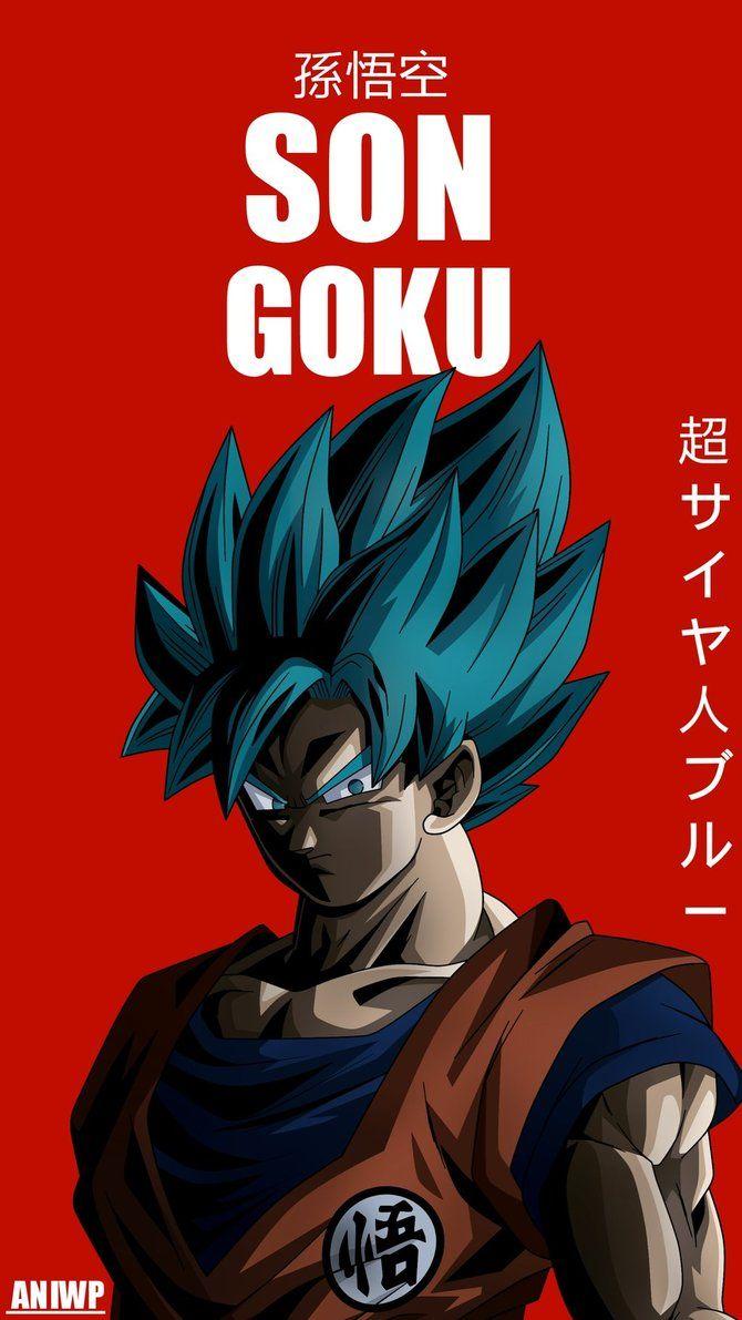 Son Goku Ssb Kanji By Rizkyrobiansyah Anime Dragon Ball Super Dragon Ball Art Goku Dragon Ball Super Goku