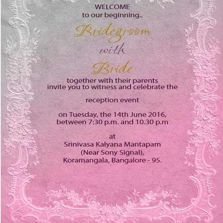 reception party invitation by bride and bridegroom