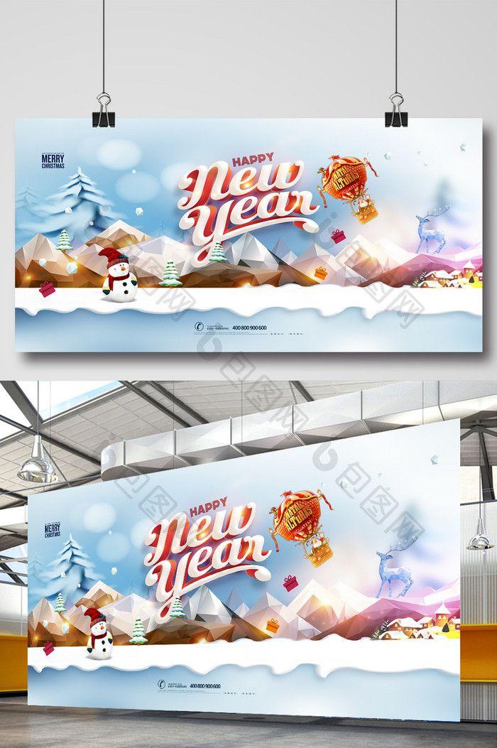 2018圣诞节圣诞节快乐圣诞展板图片 Christmas Graphic Design Merry Christmas Poster Christmas Templates