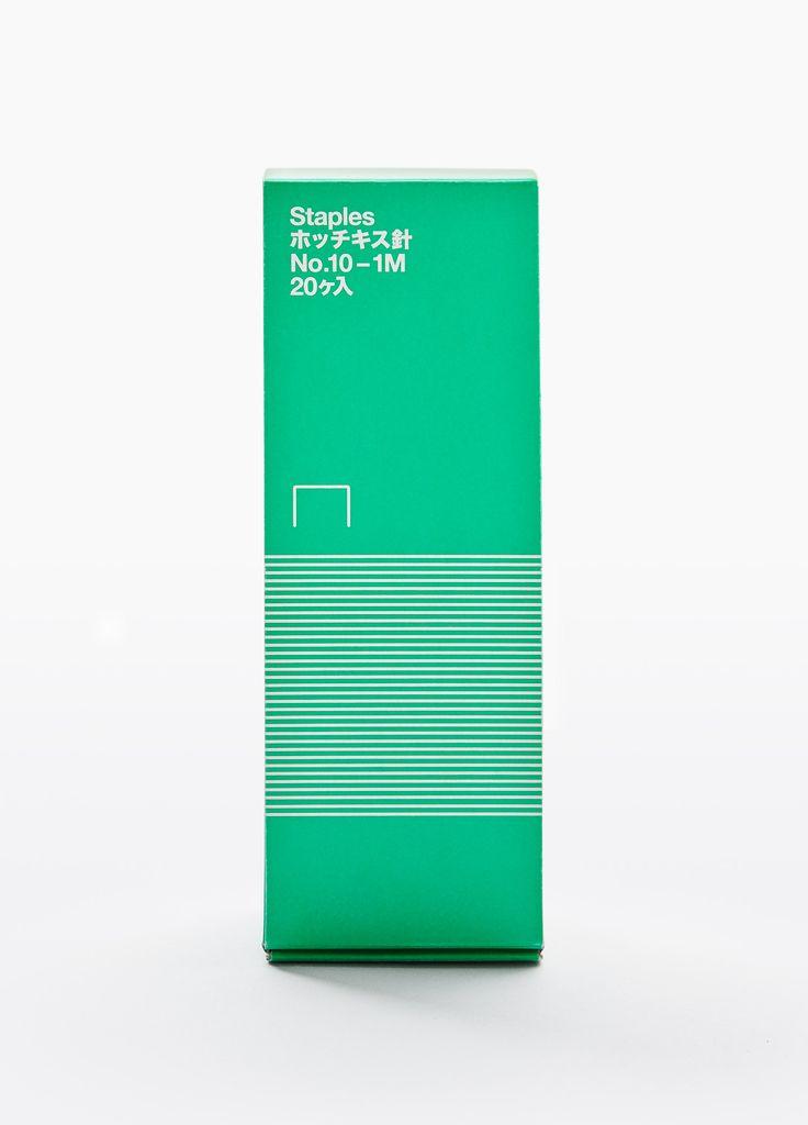 Askul packaging design by Stockholm Design Lab.