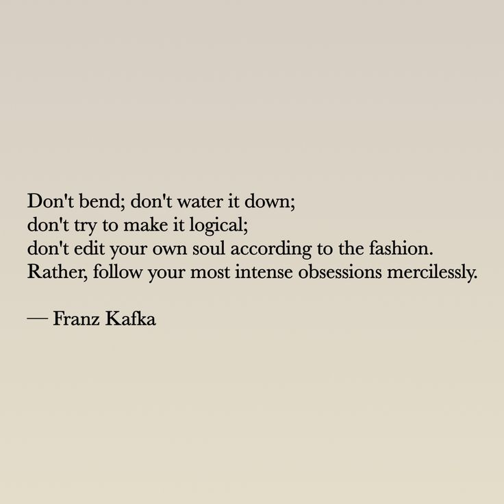Don't bend,don't water it down.....