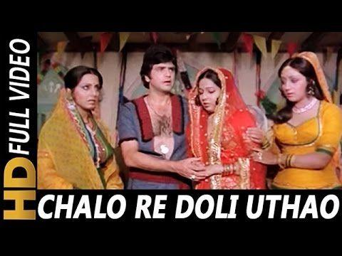 Tere Haathon Mein Pehna Ke Chudiyan | Asha Bhosle | Jaani Dushman Songs | Jeetendra, Neetu Singh - YouTube