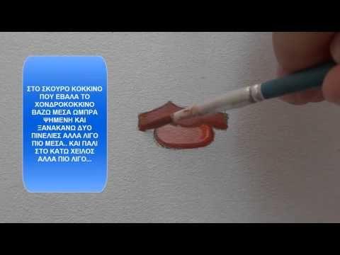 САМОУЧИТЕЛЬ ИКОНОПИСИ написание губ на иконе - YouTube