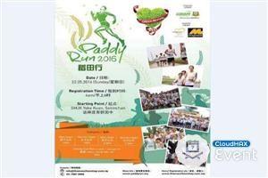 Paddy Run 2016  Paddy Run 2016 will be organized at SMJK Yoke Kuan, Sekinchan, Selangor on 22nd May 2016 (Sunday).* For online registration, please visit this website http://www.themarathonshop.com.my/paddyrun2016Dis ...  https://www.cloudhax.com/event/listing/details/5147