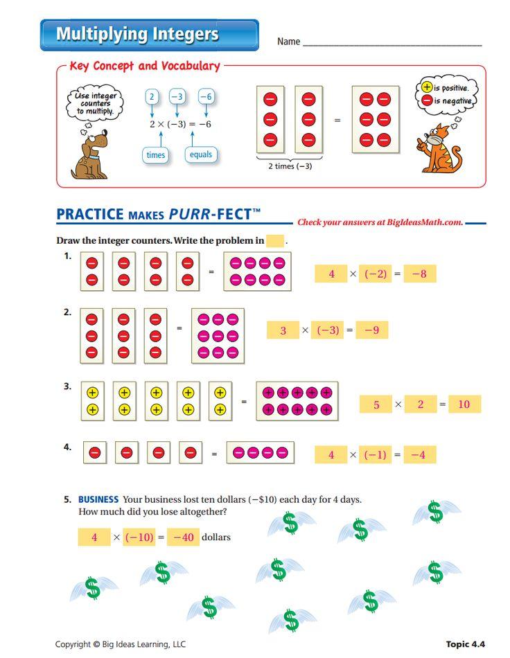 multiplying integers worksheet answers middle school math pinterest integers and worksheets. Black Bedroom Furniture Sets. Home Design Ideas