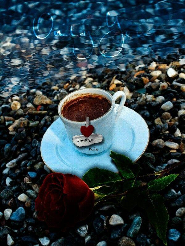 Днем рождения, открытка кофе море и любовь