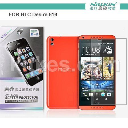Nillkin Anti Glare Screen Guard HTC Desire 816 - Rp 50.000 - Kitkes.com