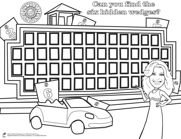 wheel of fortune coloring pages - photo#4